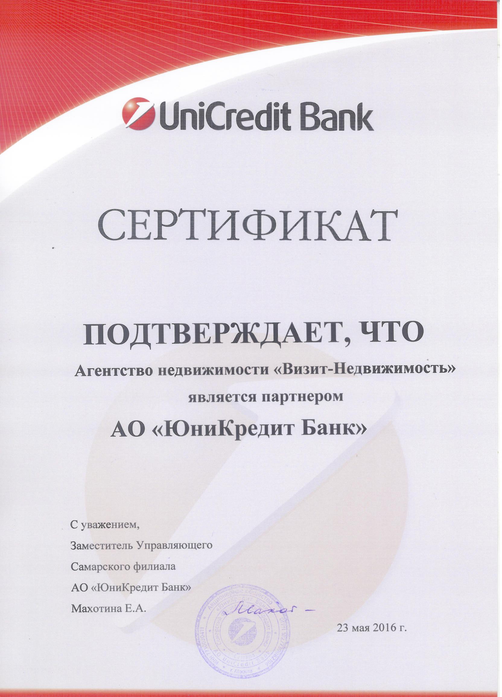 Самара ипотека помощь в получении купить солярис 2013года в кредит в москве по 2 документам